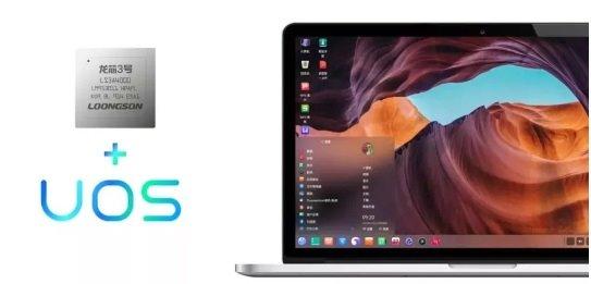 国产操作系统UOS已支持一键指纹解锁
