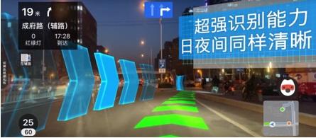 搜狗地图发布AR实景驾驶导航 第3张
