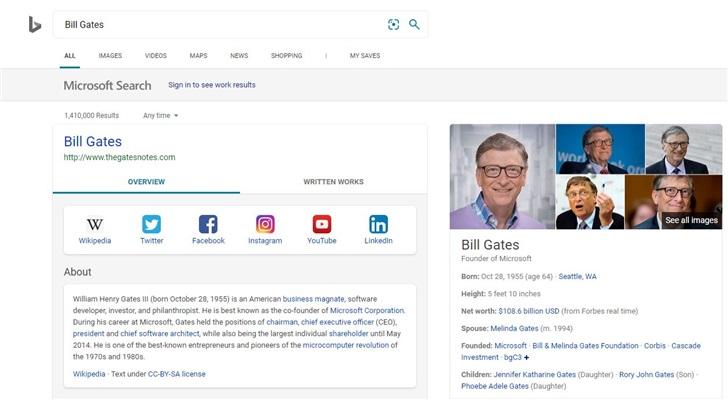 必应推Bing Pages:企业和个人的专属页面