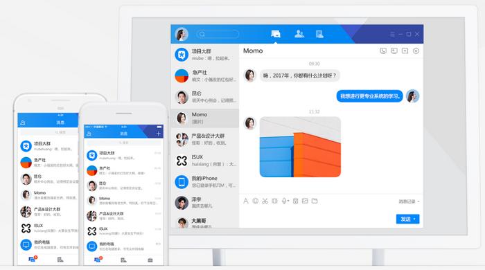 腾讯TIM iOS版2.5.2发布