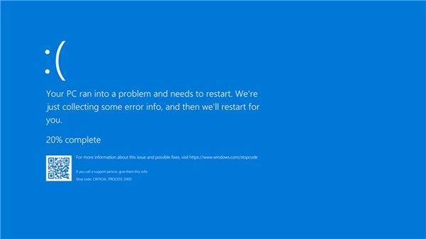 Chrome将支持展示错误代码 第1张