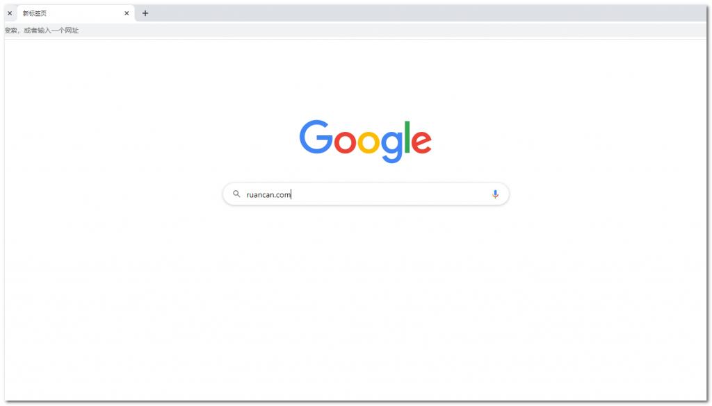 [技巧] 为Chrome新标签页开启真正的搜索框