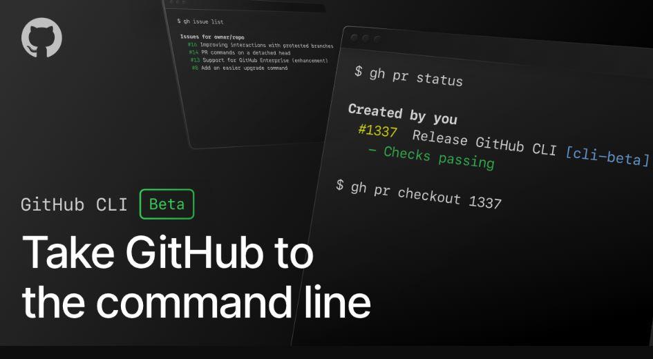GitHub CLI beta:从命令行使用GitHub