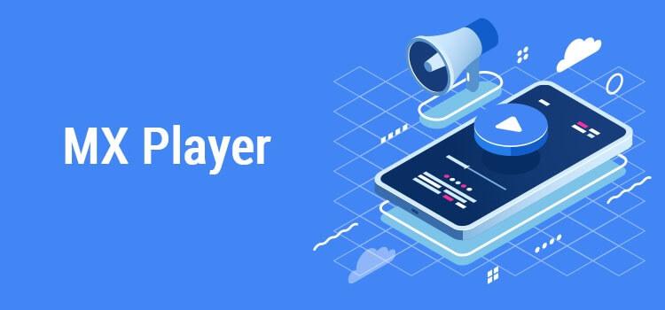 8个MX Player播放器实用技巧(2020) - 软餐