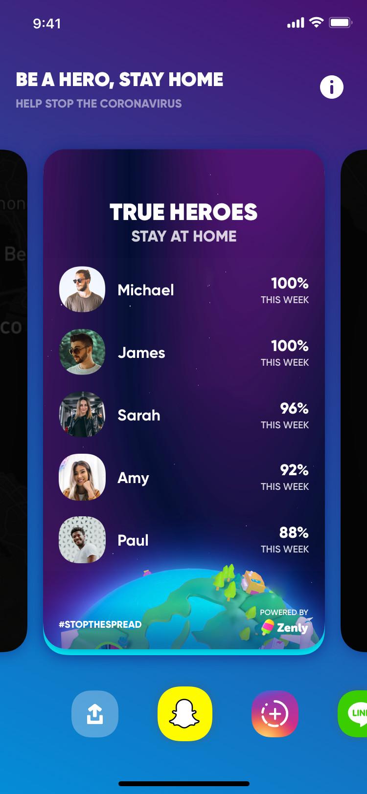 Snapchat的Zenly脱颖而出进行了竞争1