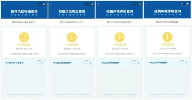 """北京朝阳区已调整为""""低风险"""":10个注意事项"""