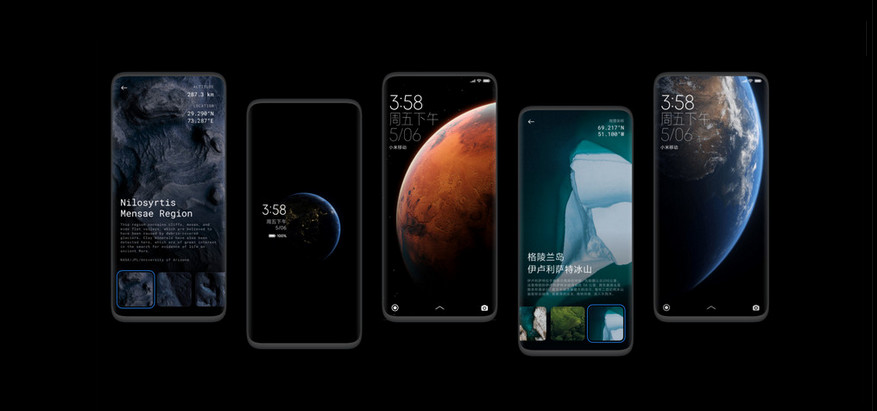 小米发布可升级MIUI 12的设备列表
