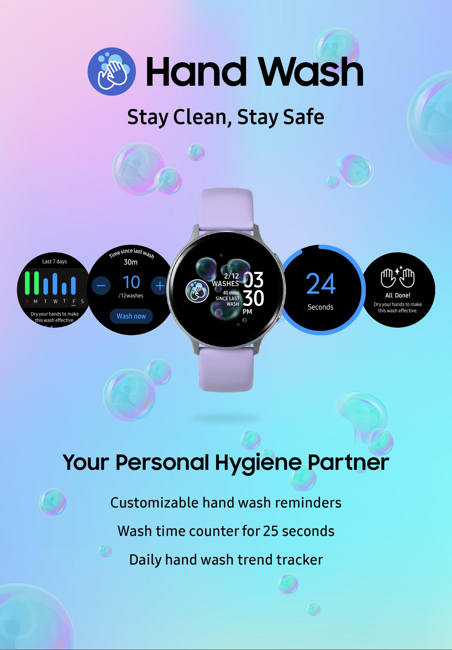 三星发布了自己的用于Samsung Galaxy Active智能手表的洗手应用程序1