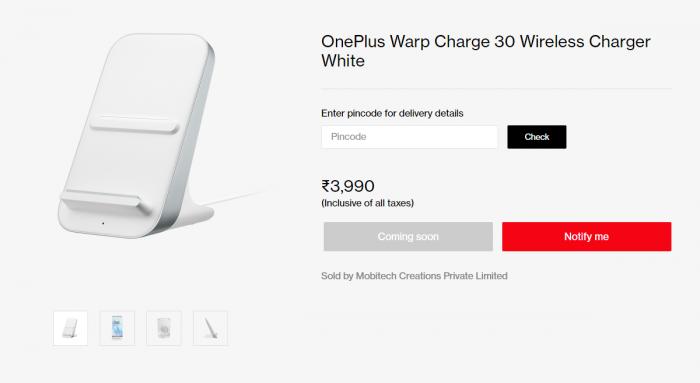 一加Warp Charge 30无线充电器将在印度发售