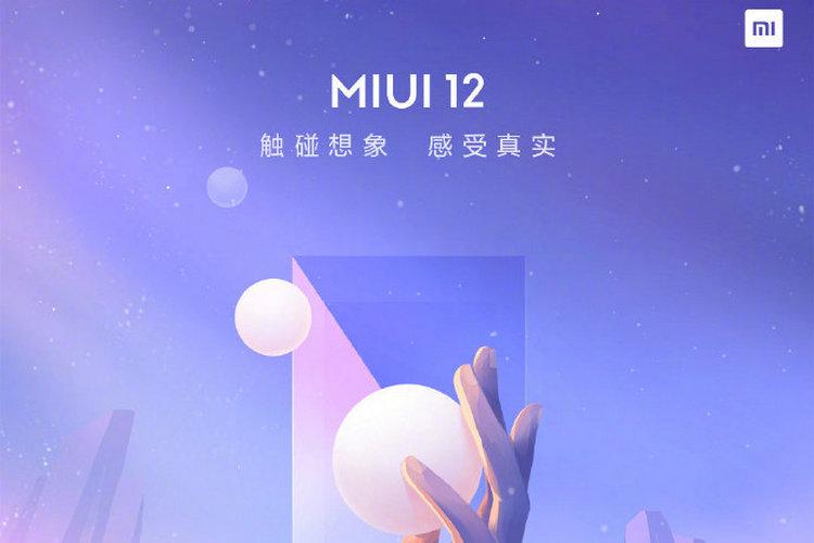 小米MIUI 12黑暗模式2.0功能一览