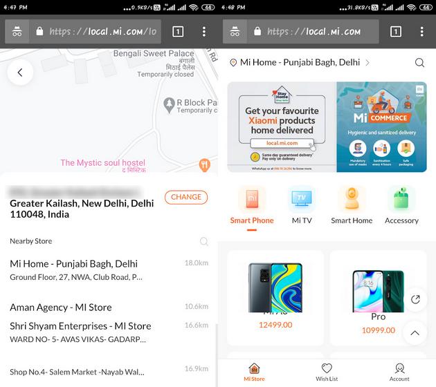 小米在印度推出Mi Commerce:从附近的小米专卖店购物
