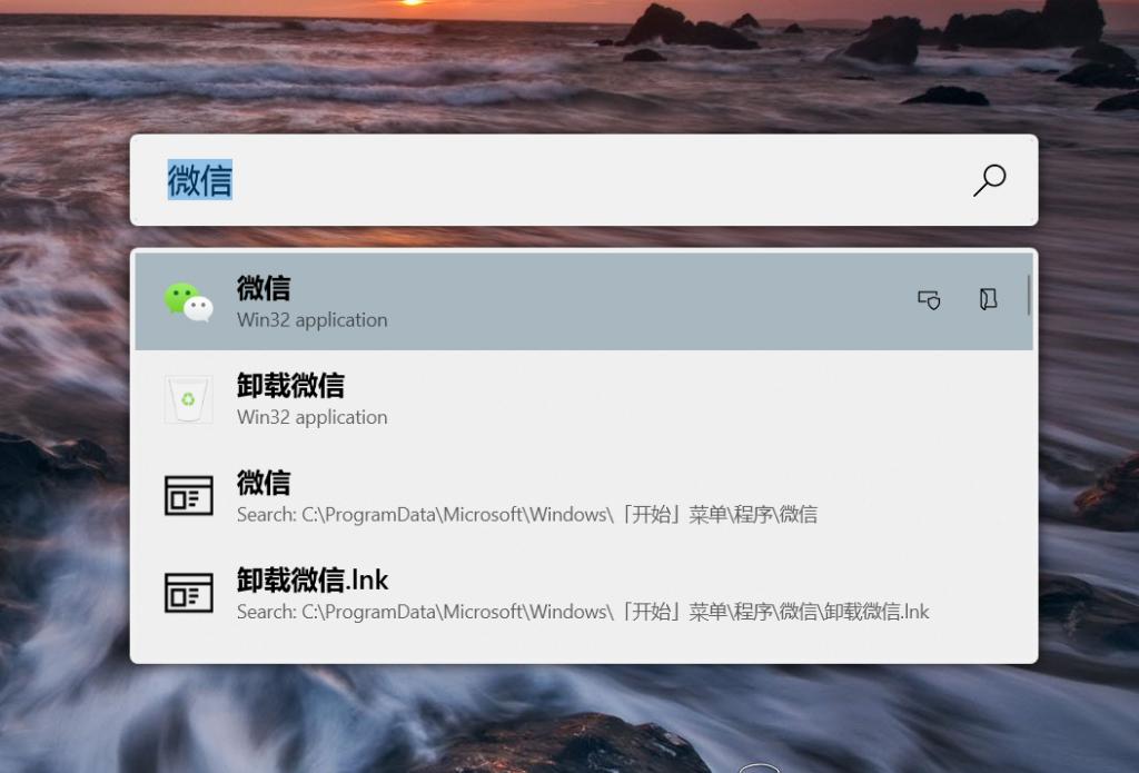 微软为Win 10推出PowerToys Run:轻快的聚焦搜索工具