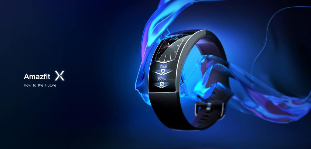 华米Amazfit X智能手表开启众筹:曲面柔性屏