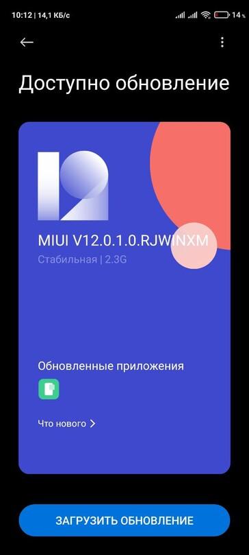 印度版Redmi Note 9 Pro迎来MIUI 12升级