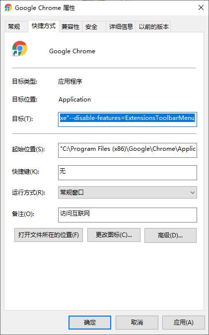 """[技巧] 隐藏Chrome工具栏""""拼图""""扩展图标"""