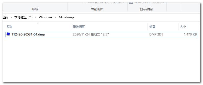 Windows 10蓝屏了,该如何正确求助?