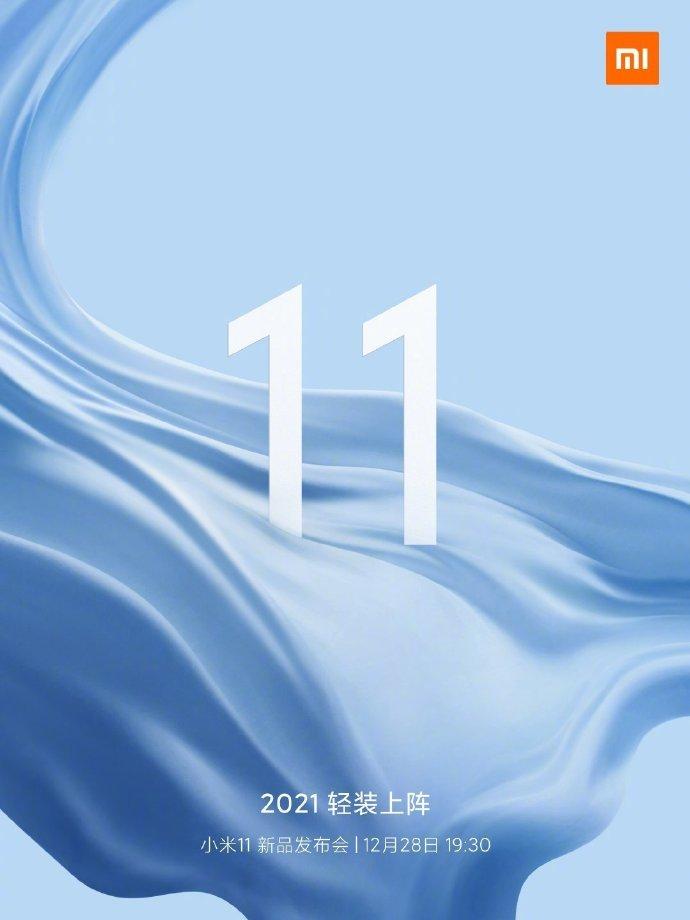 小米11本月28日发布,售价和规格曝光