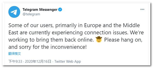 继谷歌全球宕机后,TG电报再出故障