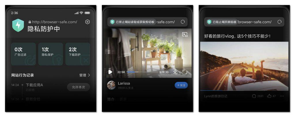 MIUI 12.5正式发布,4个亮点值得关注