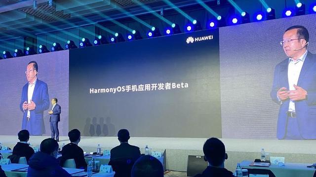 鸿蒙OS 2.0手机开发者Beta版发布:消费者版要等到明年