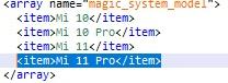相册代码曝光小米11 Pro:预计2月发布