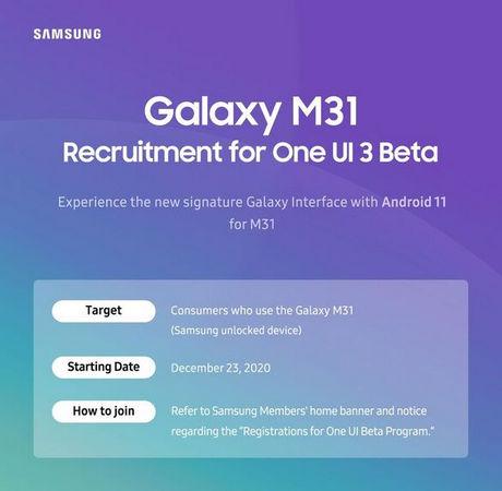 Galaxy M31迎来One UI 3.0测试版:首款升级安卓11的三星中端手机