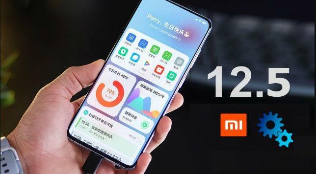 MIUI 12.5或在本月底发布:首发小米11