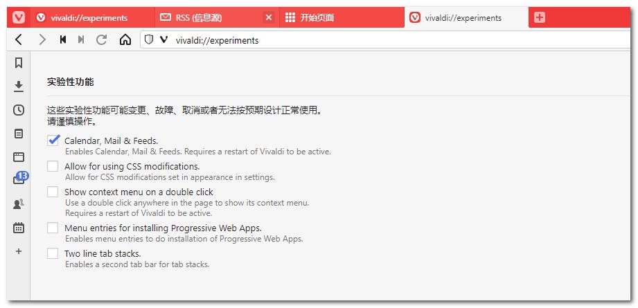 这款小众浏览器带来了油管RSS订阅功能
