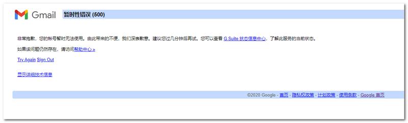 谷歌多个服务疑似出现访问故障