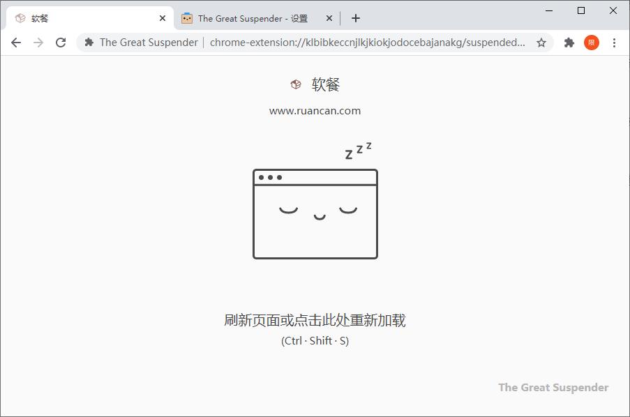 这款扩展为Chrome省内存效果惊人,连谷歌都在抄袭它