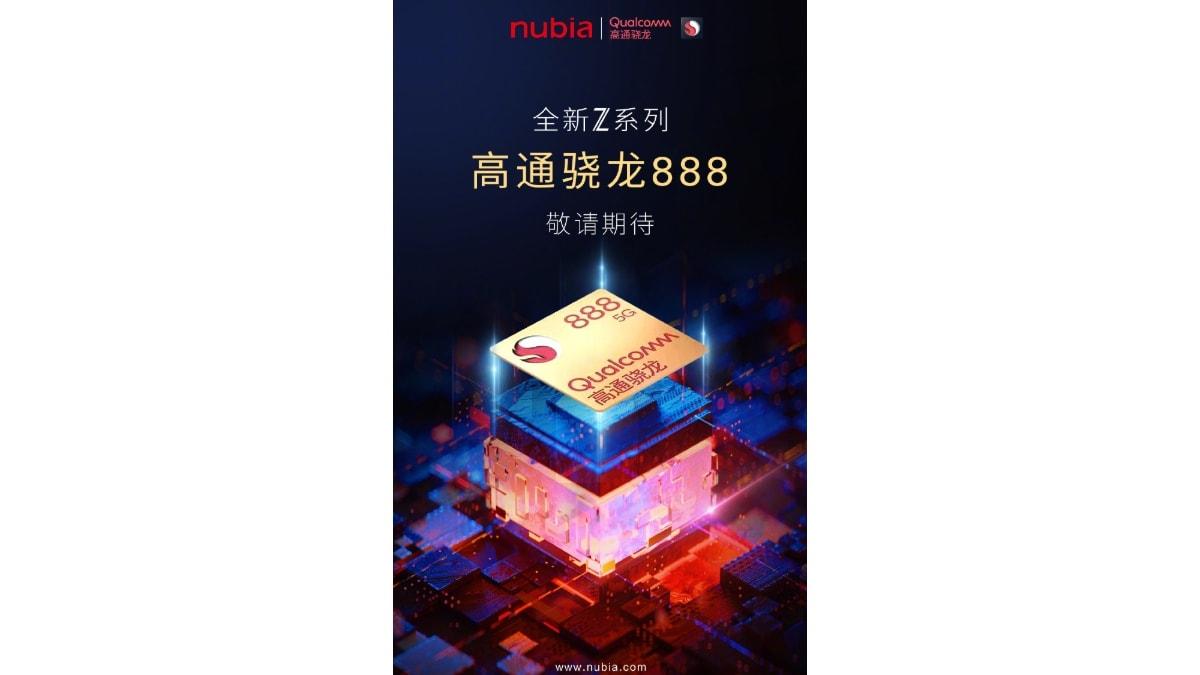Nubia Z将搭载Snapdragon 888