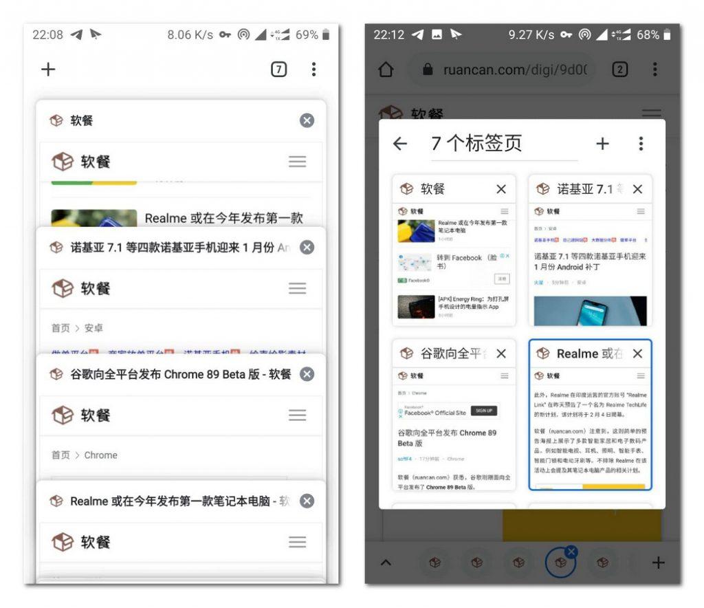 Chrome安卓版迎来「标签页分组」和「网格视图」