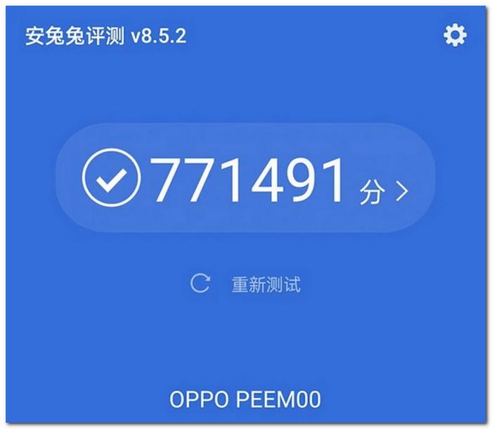 Oppo Find X3 Pro破了安卓旗舰跑分纪录?安兔兔回应了