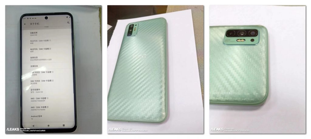 HTC仍在制造手机:新机Desire 21 Pro 5G曝光
