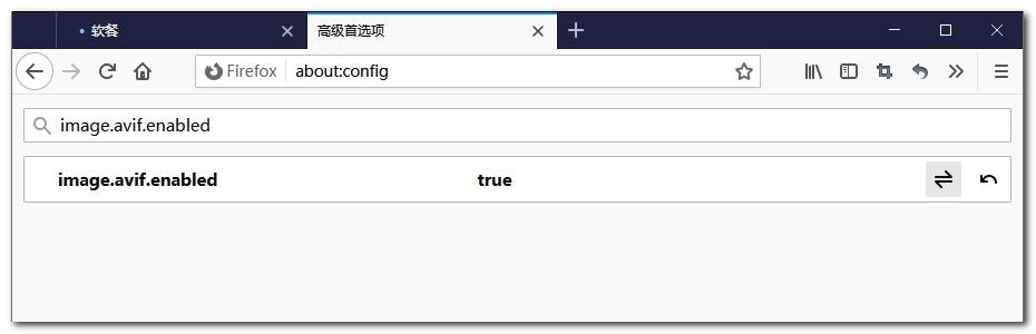 Firefox 86将默认支持AVIF图片格式(开启方法)
