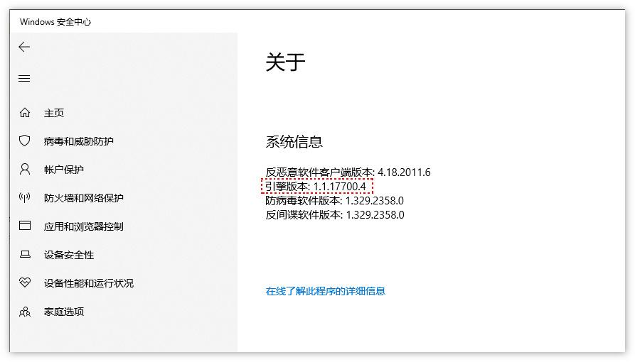 微软修复Windows Defender高危漏洞CVE-2021-1647(验证方法)