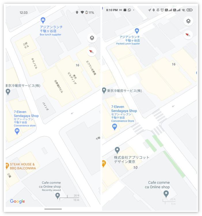 路边植被清晰可见:谷歌地图为四城推出升级版地图