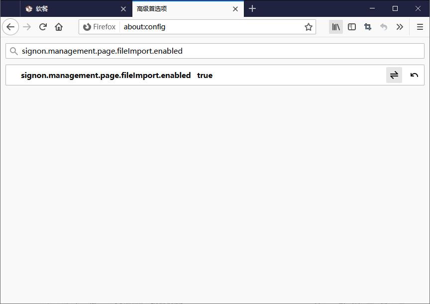 Firefox 85将支持从KeePass等密码应用中导入密码