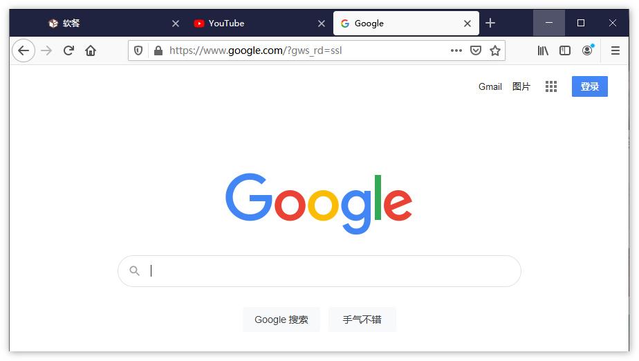 (图)圆角标签页来了:Firefox浏览器UI改版初现端倪