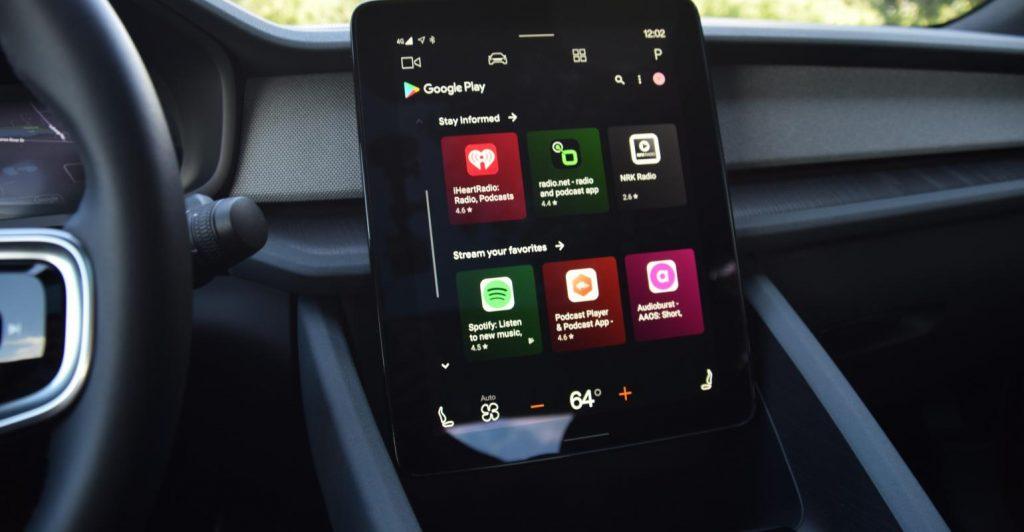 福特汽车2023年将全面引入Android系统
