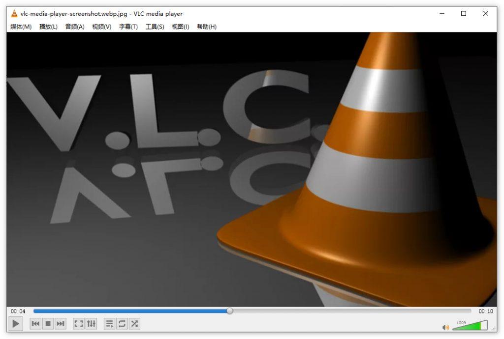 老牌播放器VLC迎来发布20周年:下载已超35亿次