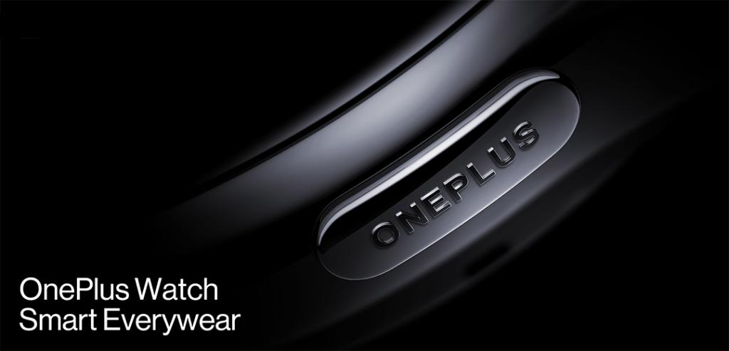 一加智能手表官宣:搭载基于RTOS的系统,而非Wear OS