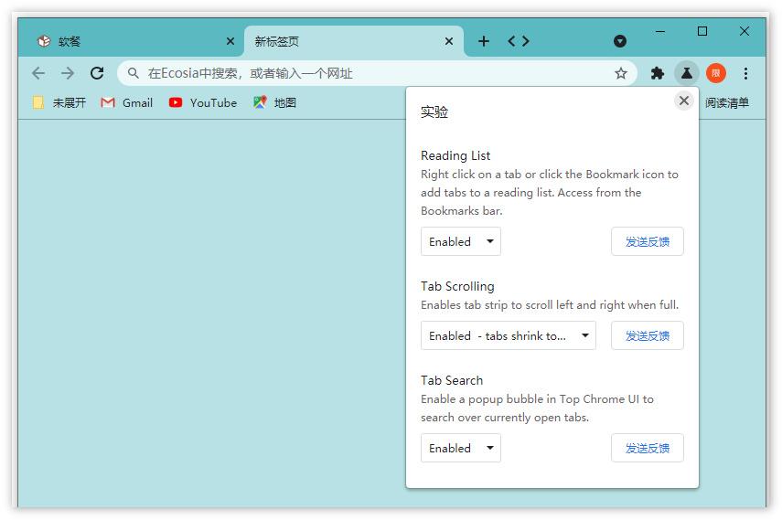 "Chrome浏览器""Labs""功能已更名为""Experiments""(实验)"