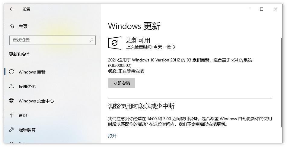 当心:微软3月补丁日更新引发Win 10打印蓝屏故障