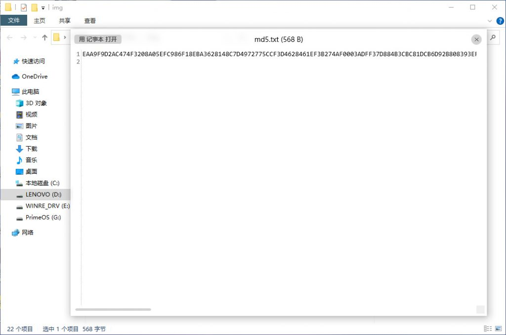 WinQuickLook:像Mac一样,按下空格键预览文件