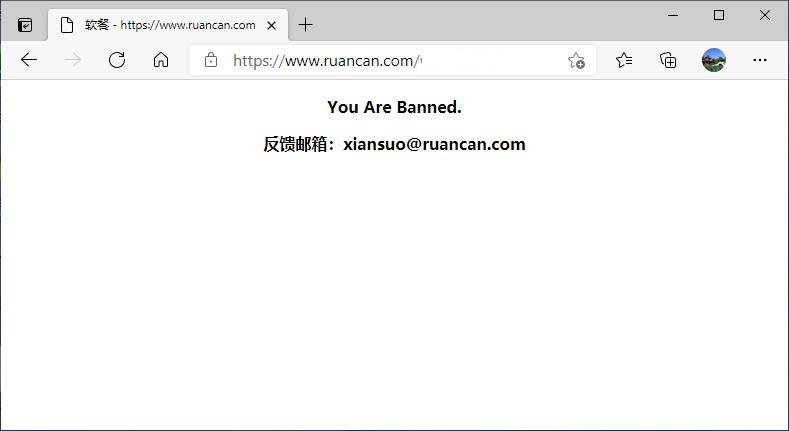 [公告] 部分访客IP封禁说明
