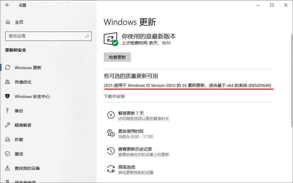 微软再次发布修复更新:修复Win 10新曝光的打印问题