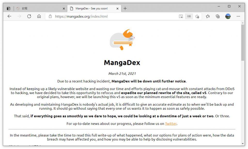 全球知名漫画站MangaDex遭攻击被迫关闭