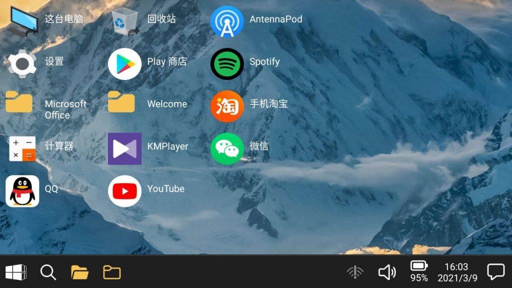 [APK] Win-X Launcher:可能是最接近Win 10体验的安卓桌面应用
