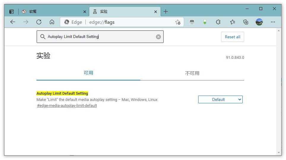 Edge浏览器测试禁止视频自动播放功能(方法)